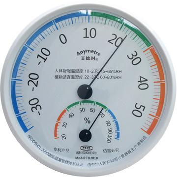 西安指针式温度计/温湿度表-西安指针式温度计th-201c