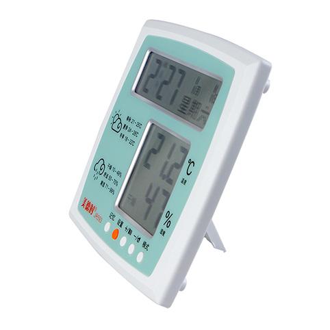 电子温湿度计jr593