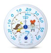 美德时婴儿温度计