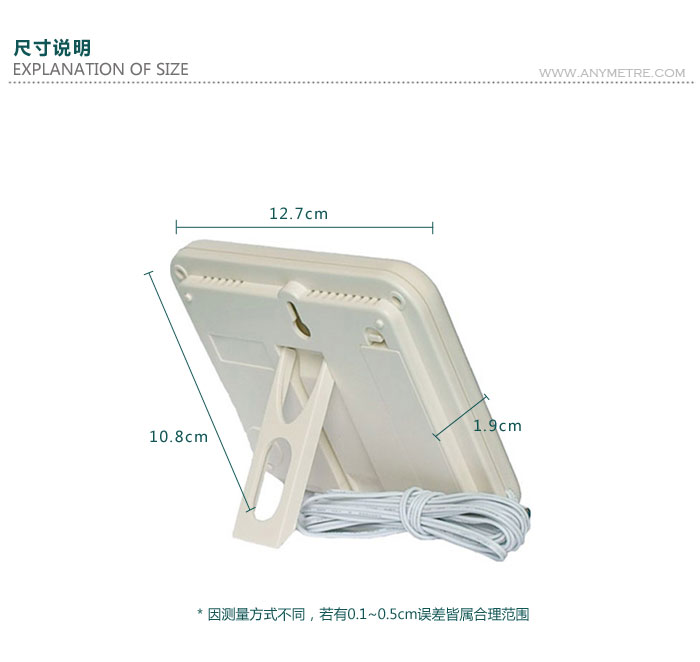 电子温度计-JR900A